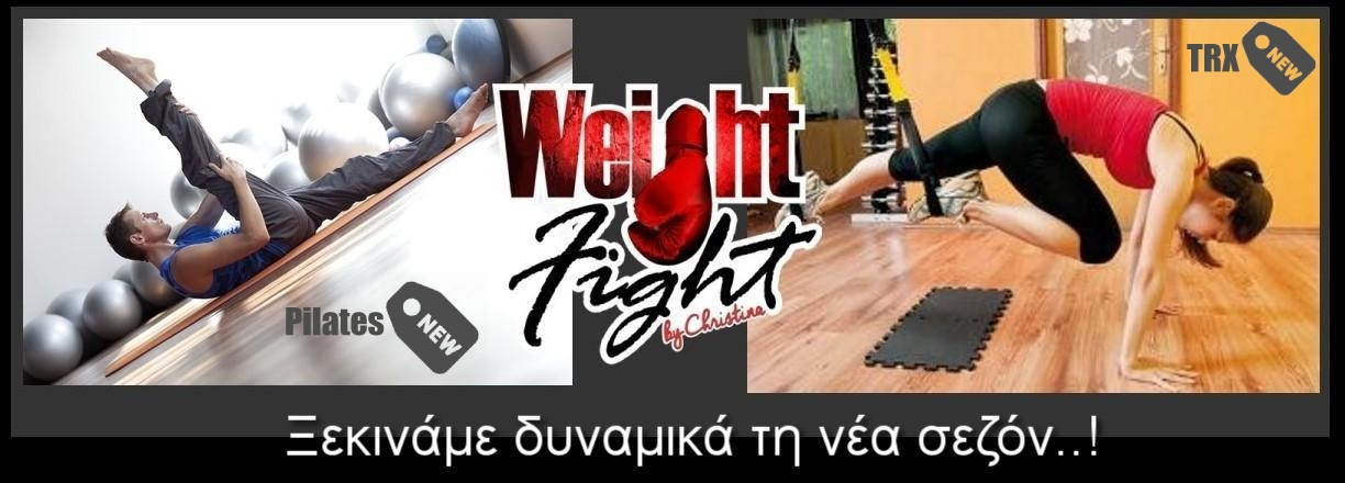 Weight_Fight_new_seazon